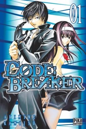 Code Breaker 1